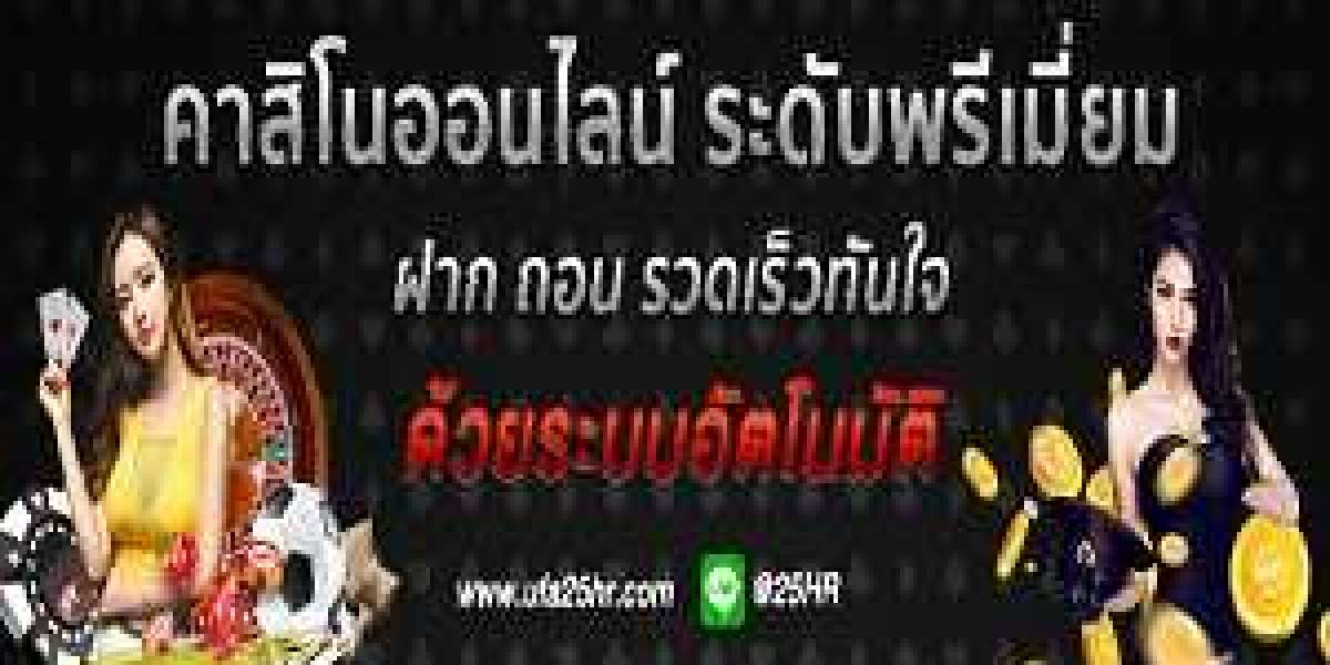 Be At The Top Of World With สล็อตออนไลน์